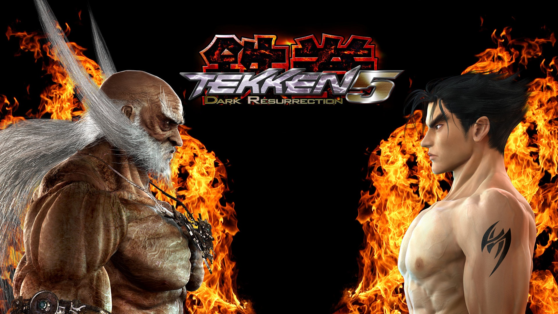 Tekken 5 Dark Resurrection Free Download Gametrex