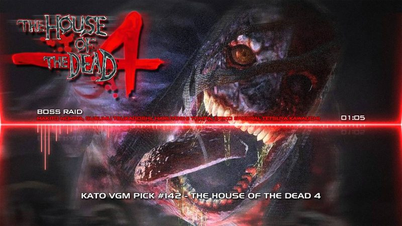 The House of the Dead 4 Free Download | GameTrex