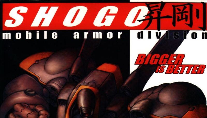 Shogo Mobile Armor Division Free Download