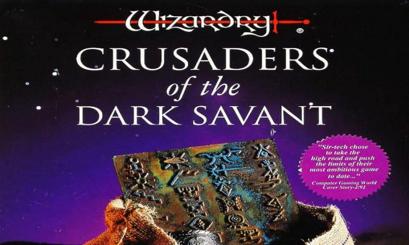 Wizardry VII Crusaders of the Dark Savant Free Download