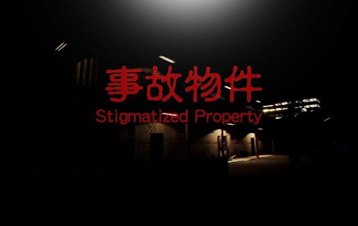 Stigmatized Property Free Download