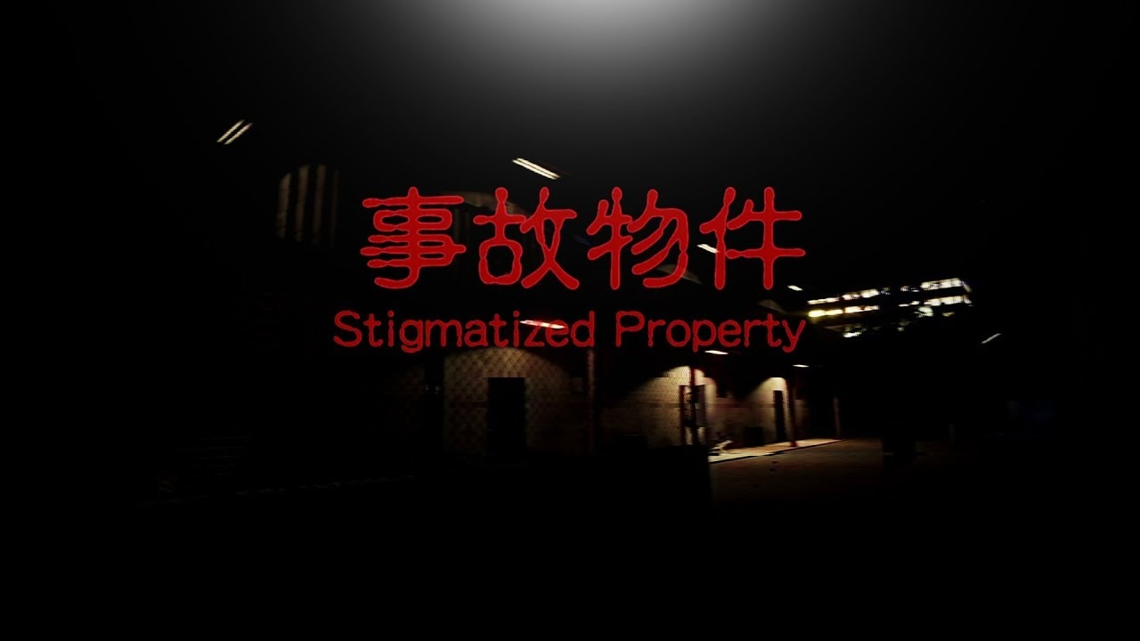 Stigmatized Property Free Download
