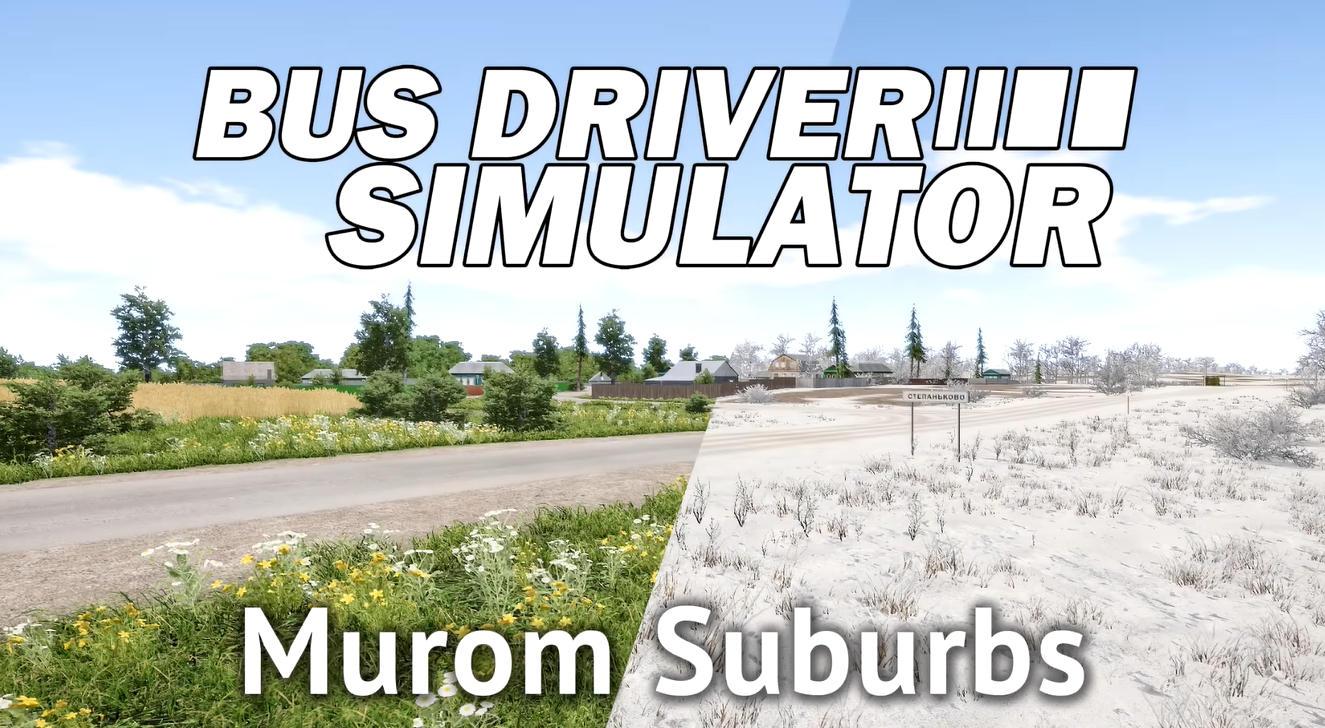 Bus Driver Simulator - Murom Suburbs Free Download