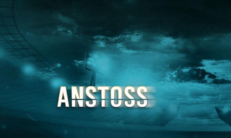 Anstoss Free Download