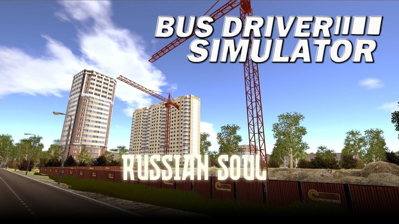 Bus Driver Simulator - Russian Soul Free Download