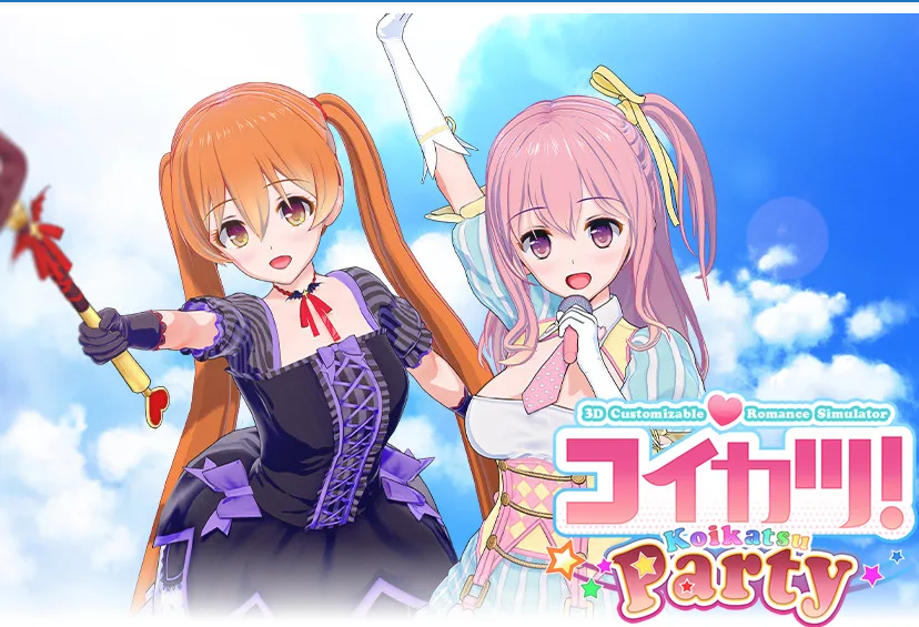 Koikatsu Party After Party Free Download
