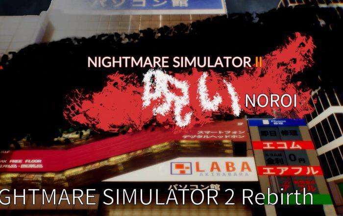Nightmare Simulator 2 Rebirth Noroi Free Download