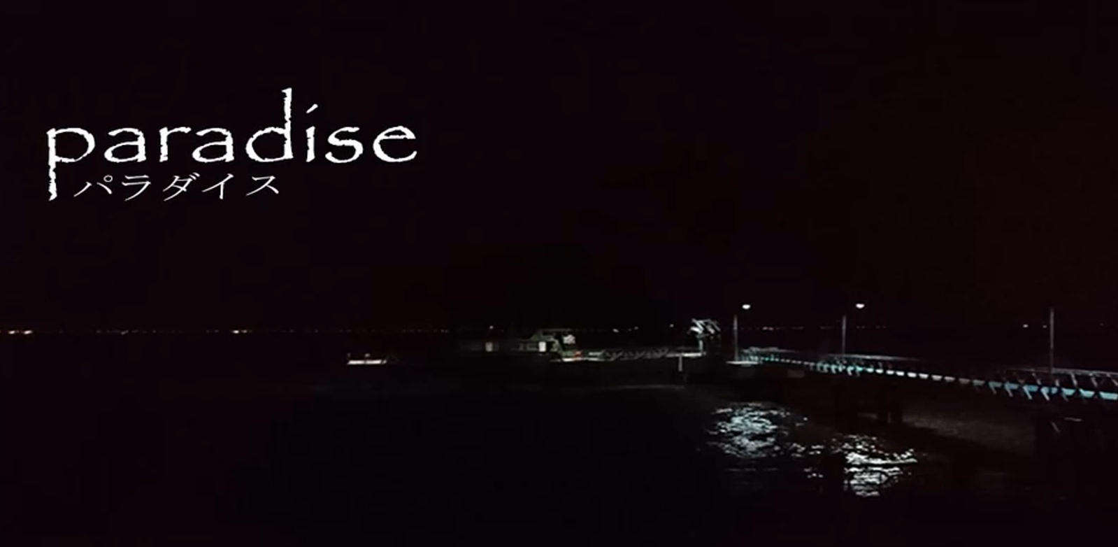 Paradise Free Download